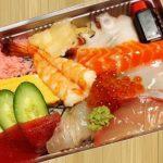 竹本 竹寿司